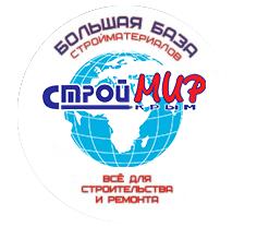 Строймир Симферополь