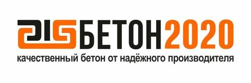 ООО ЖБИ2020