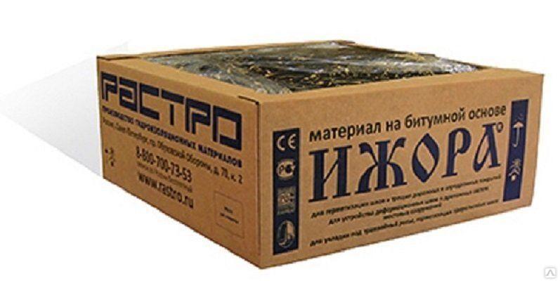 Битумнополимерная мастика бпг 35 эмфимастика pu-25, 600 мл