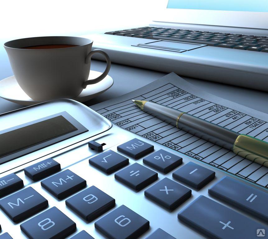 Бухгалтерское сопровождение усн стоимость резюме бухгалтер на банк клиент